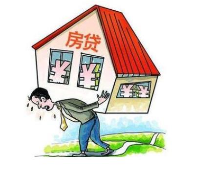 【11点红包】说说你每月要还多少房贷?现在的工资能承受的住吗?