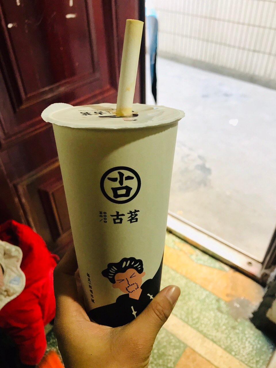 什么时候起喝杯奶茶都要考虑半天了,你就明白了生活。