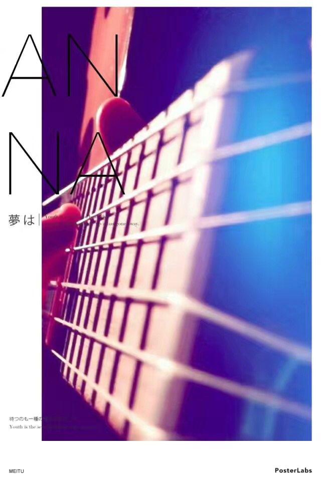 柳折散人-《solo》破旧的木吉他单人座上solo...