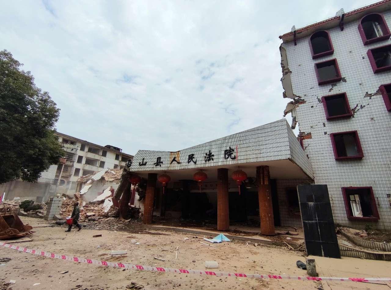 重磅!原铅山县人民法院大楼开始拆除![附视频]