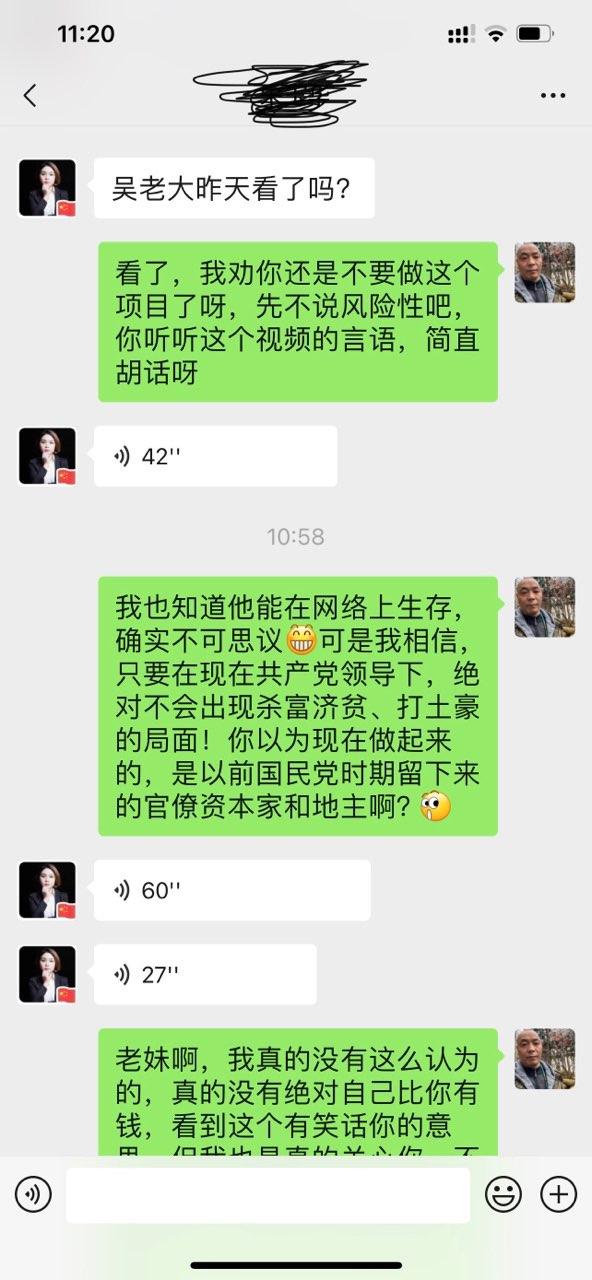 铅山女老乡邀请我参加中国梦项目的后续来了,她们的敬业精神还是值得我们学习的哈