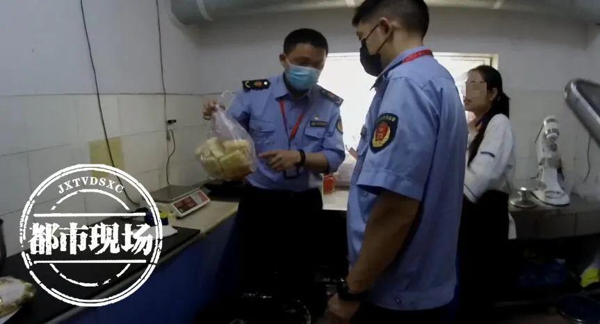"""江西省第一张""""反浪费罚单""""被开出!你怎么看?"""