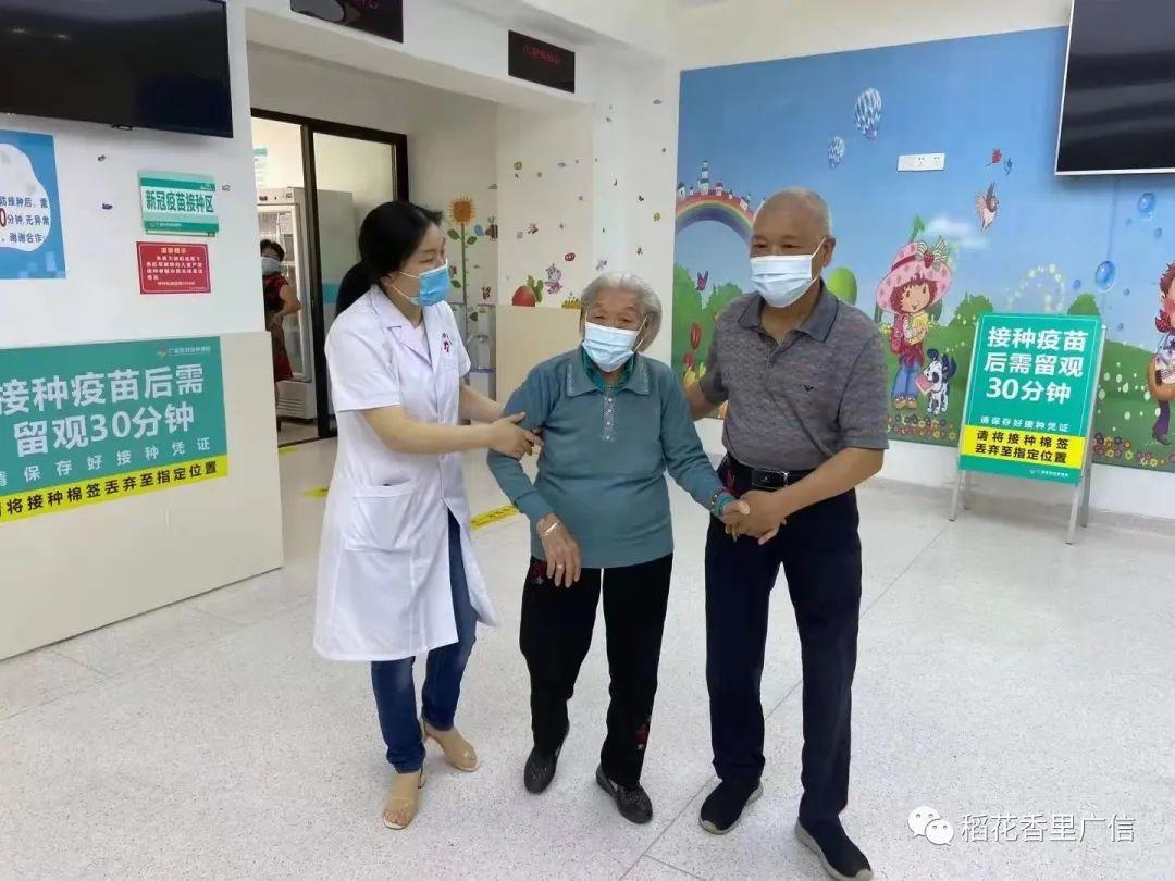 铅山101岁老人接种新冠疫苗创纪录!全国接种最年长者!